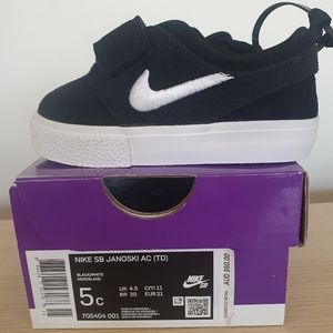 Nike SB janoski everyday sneakers for toddlers